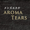 aromatears